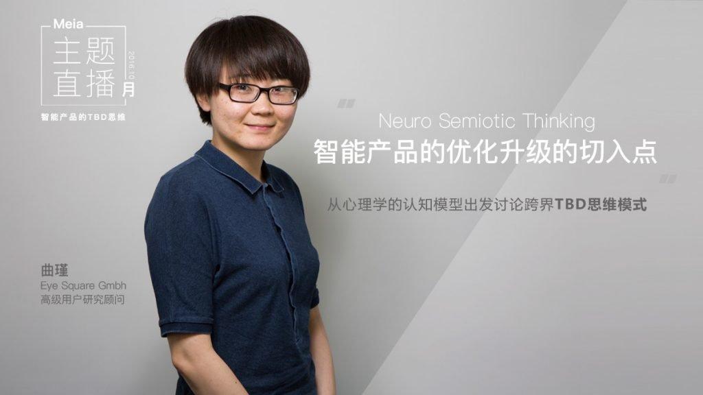 jin-webinar